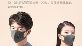 深圳虽好,雾霾也有——智米轻呼吸房买口罩+智米多效防霾汽车空调过滤器 套装
