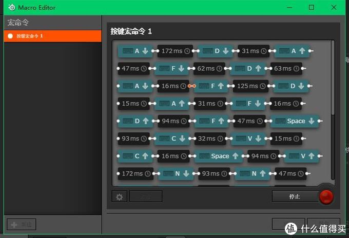 一只更加纯粹的游戏鼠标—— 赛睿 Sensei 310 体验评测