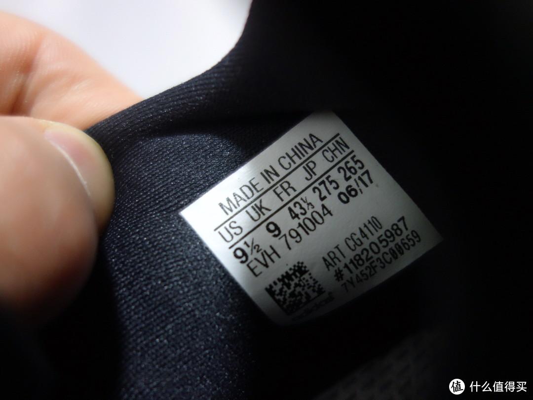 鞋舌小标的图片,jp码和chn码分不清的可以折中处理。