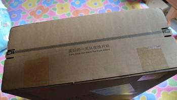8H  Z1s乳胶枕开箱介绍(枕套|面料)