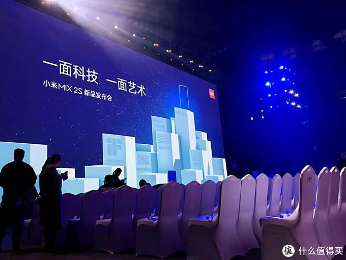 #剁主计划-上海#人山人海只为你—纪念第一次参加小米发布会