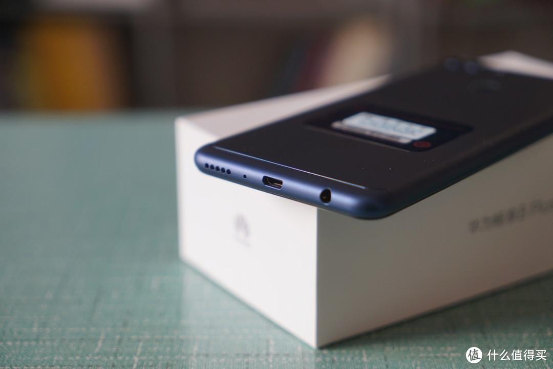 #本站首晒#大屏四摄长续航:HUAWEI 华为 畅享 8 Plus 4GB+128GB 智能手机 上手体验
