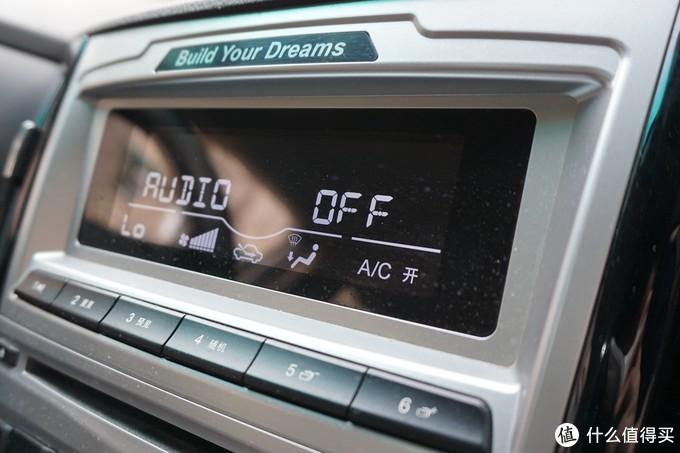 老司機秘籍NO.5:夏天快到了,三步搞定汽車空調異味,了解一下?