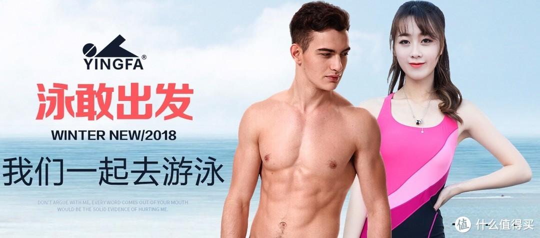 #全民运动季#剁主计划-天津#80后腰肌劳损大叔学游泳的装备和心得