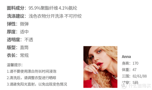 #剁主计划-上海#时尚穿搭#妖精的口袋,我的衣柜