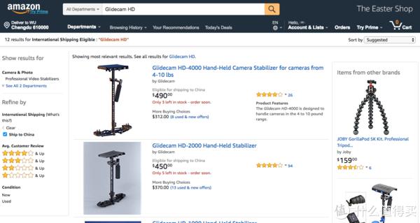 #剁主计划-成都#摄影健身,了解一下—不到200块的单反稳定器