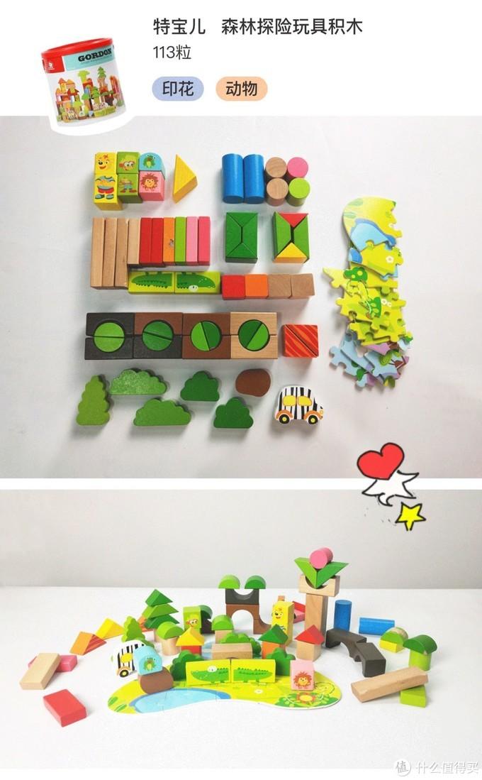 积木玩具大评测!没甲醛、不扎手,材质还安全的都有谁?