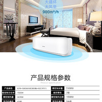 海信KFR-50GW/A8D860N-N3 空调购买原因(功率 能耗)