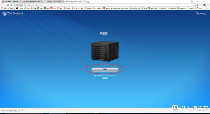 一篇就够了,群晖、软路由、高清盒子、Web一个都不能少,千元DIY搞定 7*24小时N合1服务器