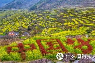 百年梯田覆卮山,中国梦!