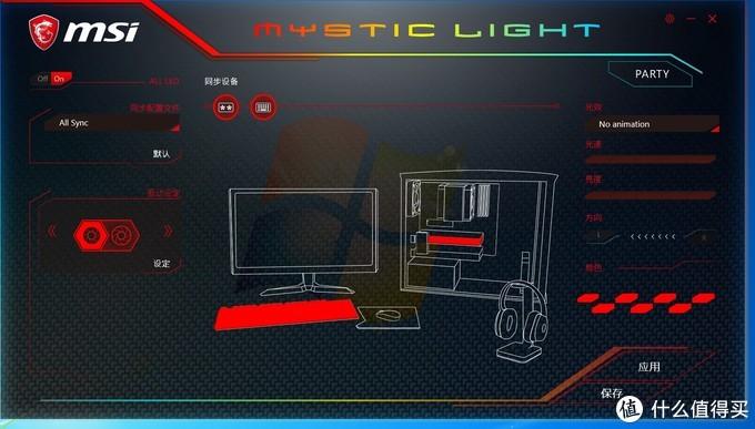 #本站首晒# 薄膜键盘的复苏?MSI 微星 GK40 机械式薄膜RGB键盘 开箱体验
