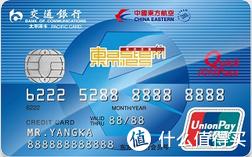 2018年信用卡申请大攻略