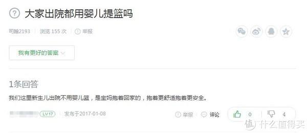 #剁主计划-天津##全民分享季#安全座椅全经验分享(含concord护体式与savile五点式对比)