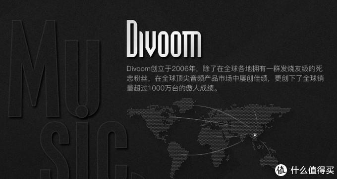 天生萌物:Divoom Tivoo像素蓝牙音箱