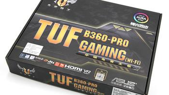 华硕 TUF B360-PRO GAMING 主板开箱晒物(logo|插槽|接口)
