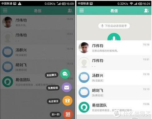 #剁主计划-上海#什么,你的手机套餐没有通话时间?