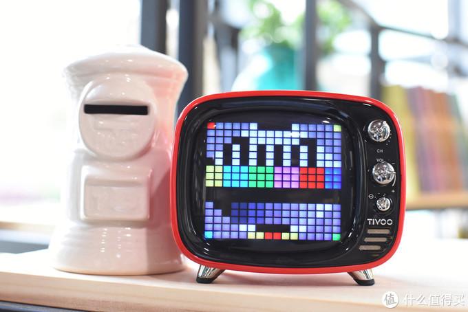 好的产品需要一个好的创意  Divoom Tivoo像素蓝牙音箱