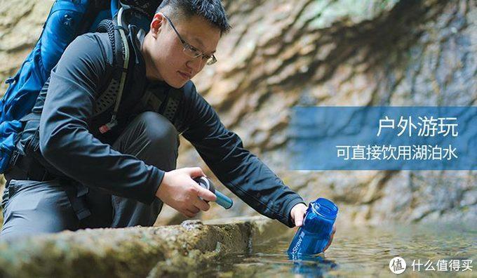 #剁主计划-青岛#从今儿开始放心直饮自来水?LifeStraw Go1代 过滤水壶 开箱&实测