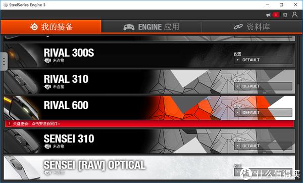 #本站首晒# Steelseries 赛睿 RIVAL 600 开箱评测 #全民分享季##剁主计划-厦门#