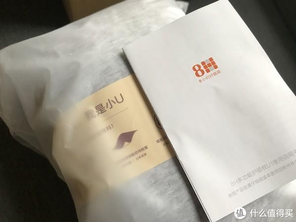 非米粉的米粉节—小米生态链生活小物购买开箱与体验