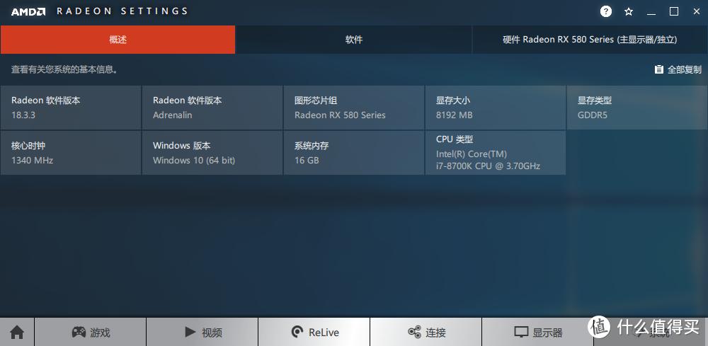 8700K上5.1G?—MAXSUN 铭瑄 MS-iCraft Z370 Gaming 主板 开箱测试