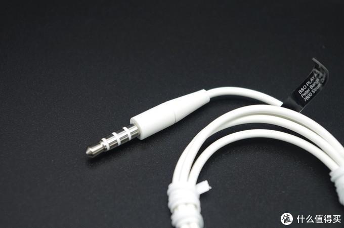 B&O PLAY EarSet 3i 运动耳机