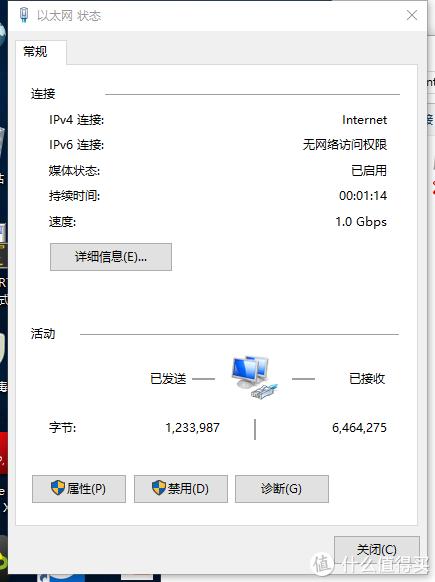 2015元完成4层别墅千兆网络改造