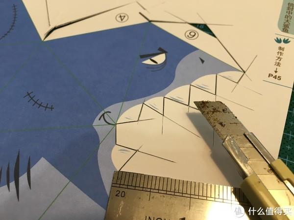 玩的就是匠心 篇三:#全民分享季#《巧手折一折》中村开己 折纸玩具模型系列