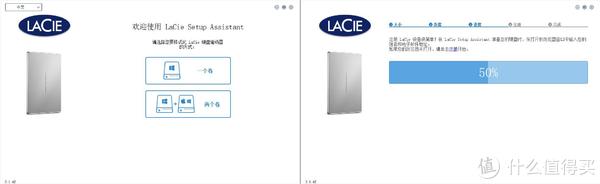 #剁主计划-厦门#LaCie 莱斯 Porsche Design P9227 2TB移动硬盘 开箱