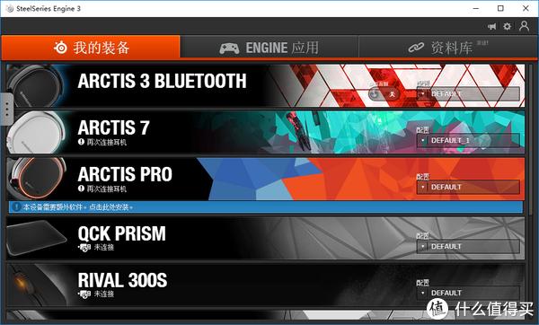 #本站首晒# 赛睿 SteelSeries Arctis 寒冰 Pro Hi-Res游戏耳机开箱评测#全民分享季##剁主计划-厦门#