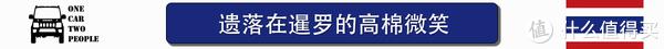 【一车两人】 篇十六:#剁主计划-成都#自驾泰国三万里,只因美得泰迷人 Part.3