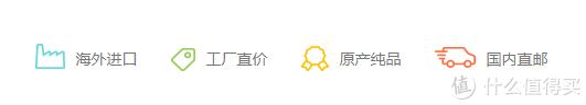 """#原创新人#冷门购物网站的""""趟雷""""之旅(附购买物品开箱)"""