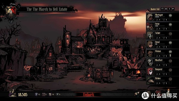 ▲暗黑地牢城镇画面