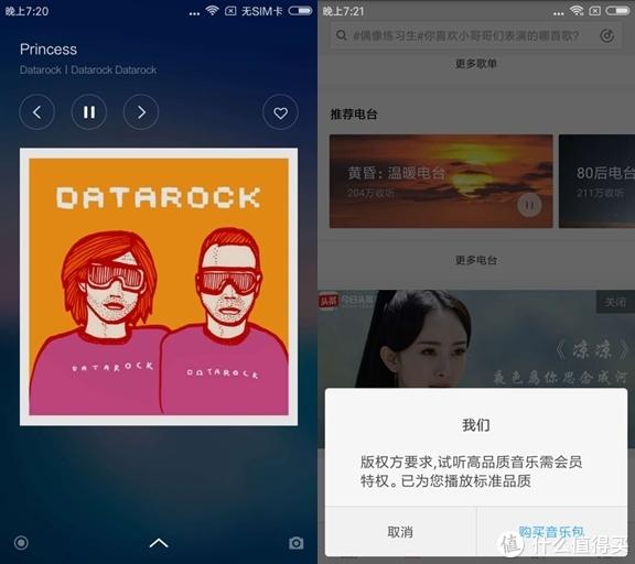 老年白菜机—MI 小米 红米5A 智能手机 3G+32G