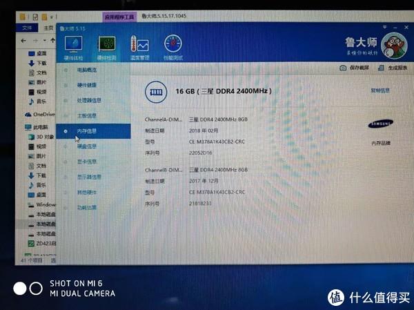 #剁主计划-上海#烈士墙?不存在的!ThundeRobot 雷神 F87Ti 吃鸡游戏水冷电脑主机 开箱