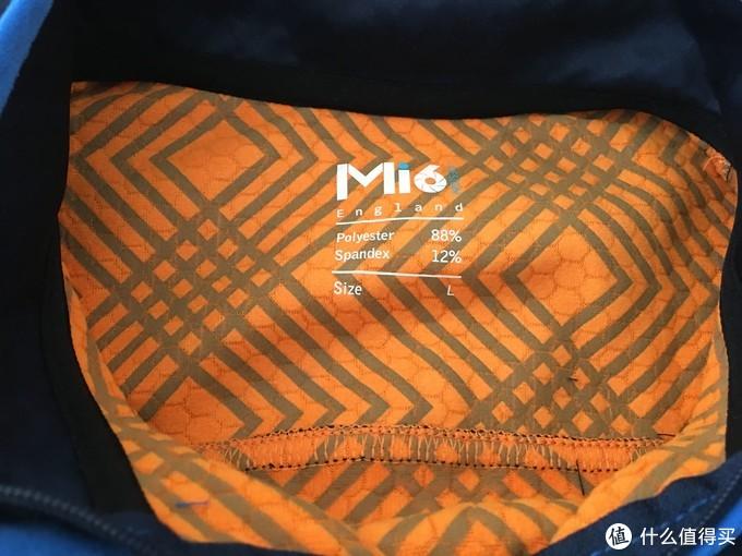『这真不是保暖内衣』Mi6保暖科技卫衣体验