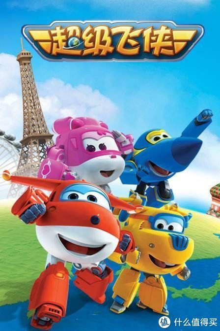 #全民分享季#剁主计划-天津#宝宝喜欢的动画片及相关玩偶玩具 篇二