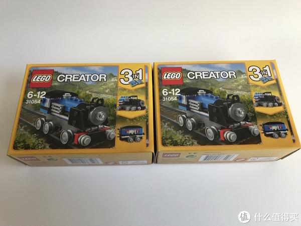 #全民分享季#LEGO 乐高 拼拼乐:创意三合一 31054 蓝色小火车 开箱