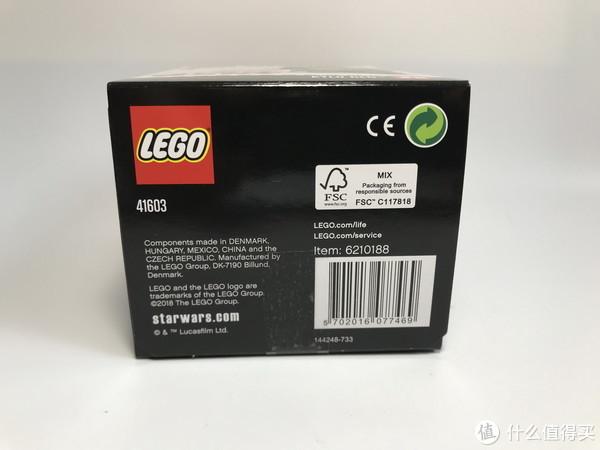 #全民分享季#LEGO 乐高 拼拼乐:萌萌的大头 41603 凯洛·伦