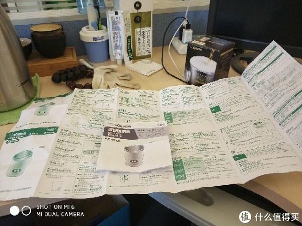 附件只有多国语言说明书和日本语说明书,即使没有本国语言也很贴心的画了图,一看就明白。