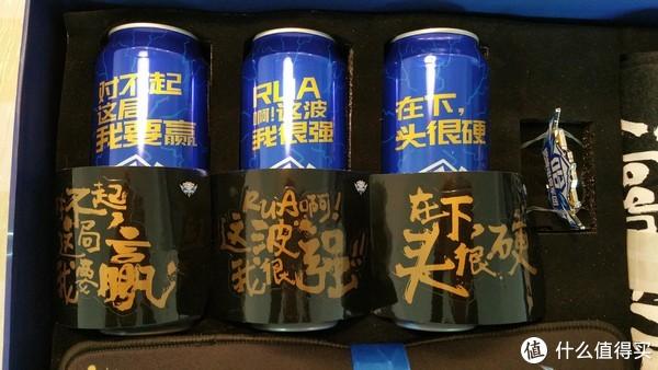#剁主计划-上海#Happy的诱惑--哈啤电竞战队应援战术包礼盒
