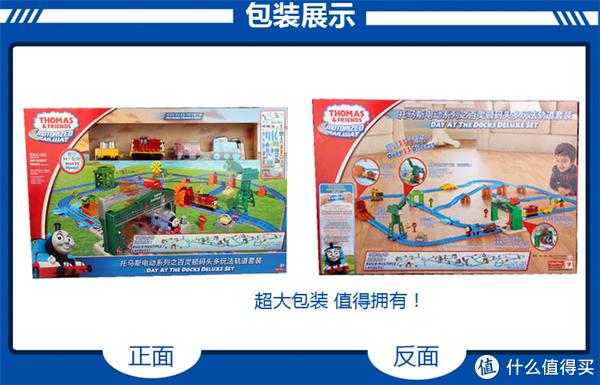 #全民分享季##原创新人##剁主计划-天津#每个男孩都值得拥有-托马斯电动系列之百灵顿码头轨道套装