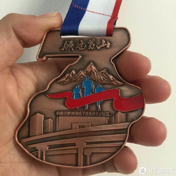 一坡未平一坡又起:2018合肥蜀山国际半程马拉松赛