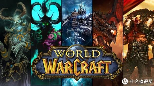 #全民分享季#剁主计划-长沙#我玩的不是魔兽世界,是大型模拟实景聊天游戏——那些年陪我渡过的魔兽时光