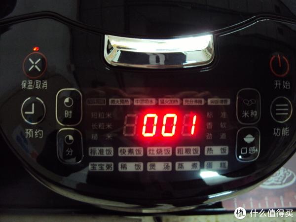 #原创新人#表现中规中矩:Joyoung 九阳 JYF-40T1 IH 电磁电饭煲  居家好帮手
