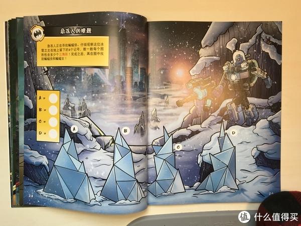 #全民分享季#乐高蝙蝠侠大电影:全能游戏大挑战