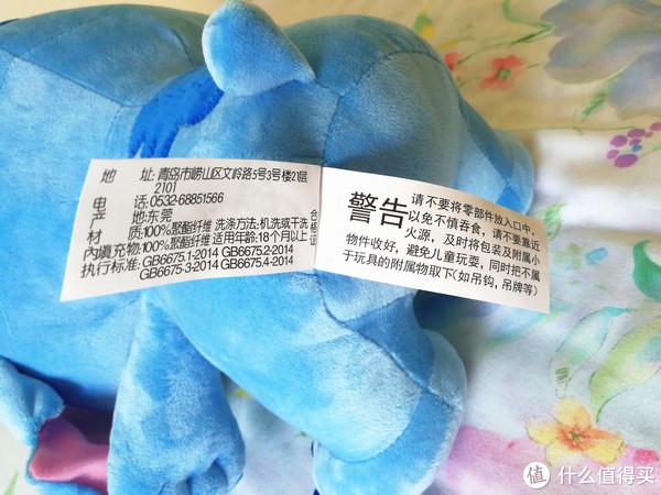 #全民分享季#剁主计划-北京#糙汉子的少女心——迪士尼史迪奇玩偶