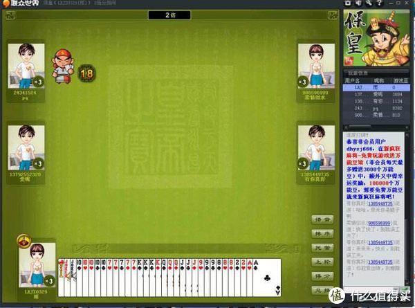 #全民分享季#剁主计划-上海#那些年玩过的21款联众世界Flash小游戏