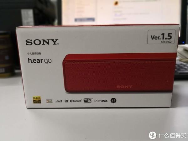 #原创新人#生日的意外惊喜—Sony 索尼 无线蓝牙便携音箱 开箱