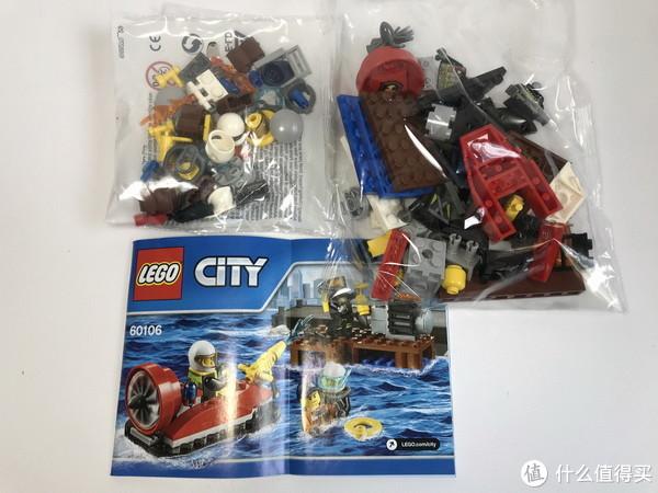 #全民分享季#LEGO 乐高 拼拼乐 城市系列 60106 消防入门套装